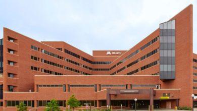 Photo of University of Minnesota Medical School Secondary Questions